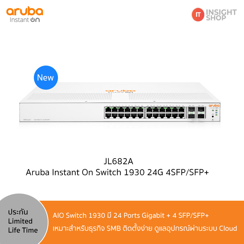 Aruba Instant On 1930 24G 4SFP/SFP+ Switch (JL682A)