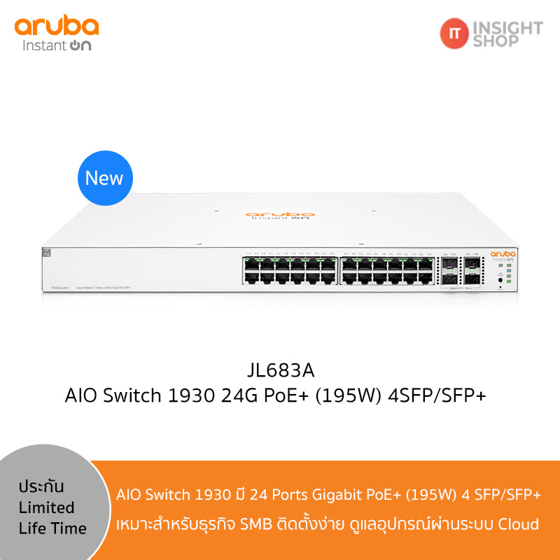 Aruba Instant On 1930 24G PoE+ (195W) 4SFP/SFP+ Switch (JL683A)
