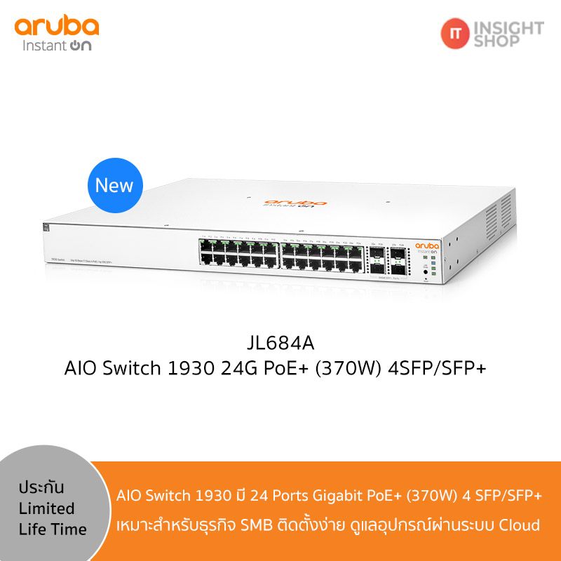 Aruba Instant On 1930 24G PoE+ (370W) 4SFP/SFP+ Switch (JL684A)