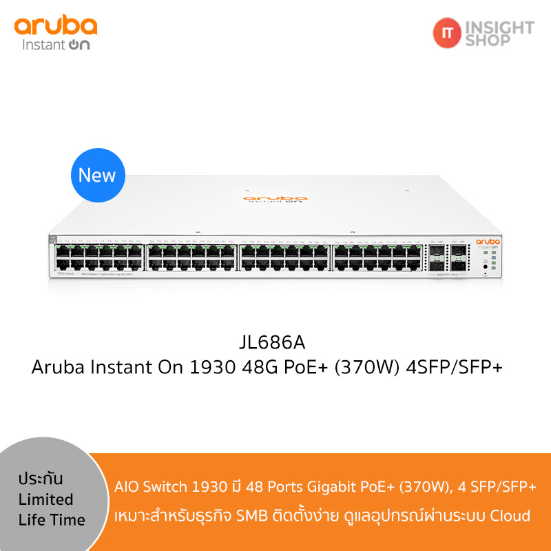 Aruba Instant On 1930 48G PoE+ (370W) 4SFP/SFP+ Switch (JL686A)