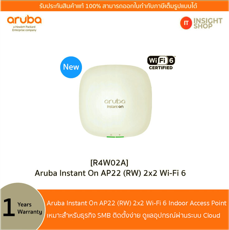 Aruba Instant On AP22 (R4W02A)