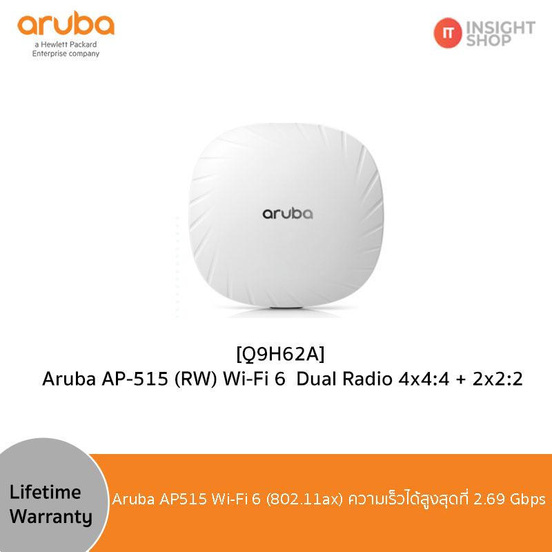 Aruba AP515 (Q9H62A) Wi-Fi 6