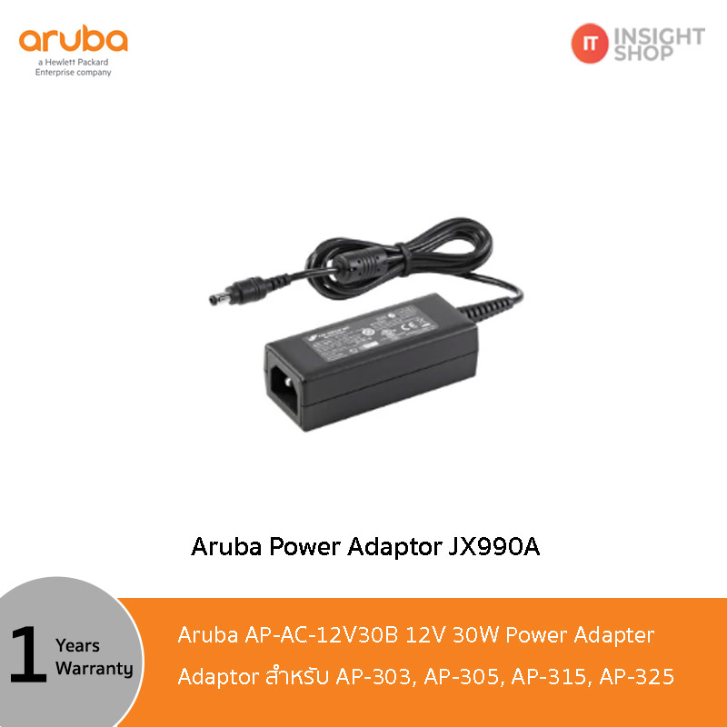 AP-AC-12V30B Power Adaptor สำหรับ AP-303, AP-305, AP315, AP-325 (JX990A)