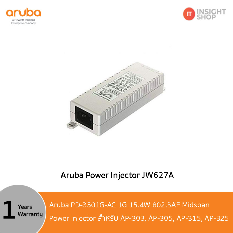 PD-3501G-AC Power injector สำหรับ AP-303, AP-305, AP315, AP-325 (JW627A)