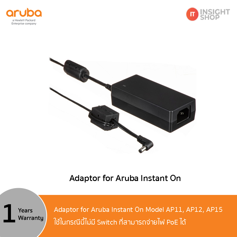 [R3X85A] Power Adaptor for Aruba Instant On