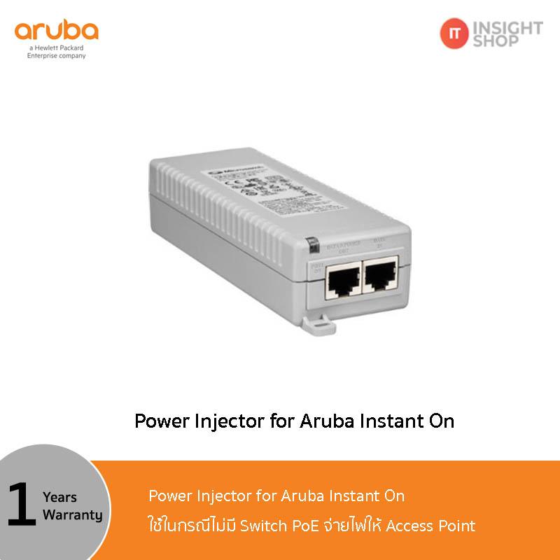 (R2X22A) Power injectorใช้ได้กับทุกรุ่นของ Aruba Instant On