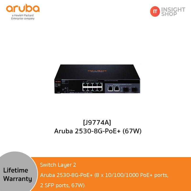 [J9774A] Aruba 2530-8G-PoE+ (67W)