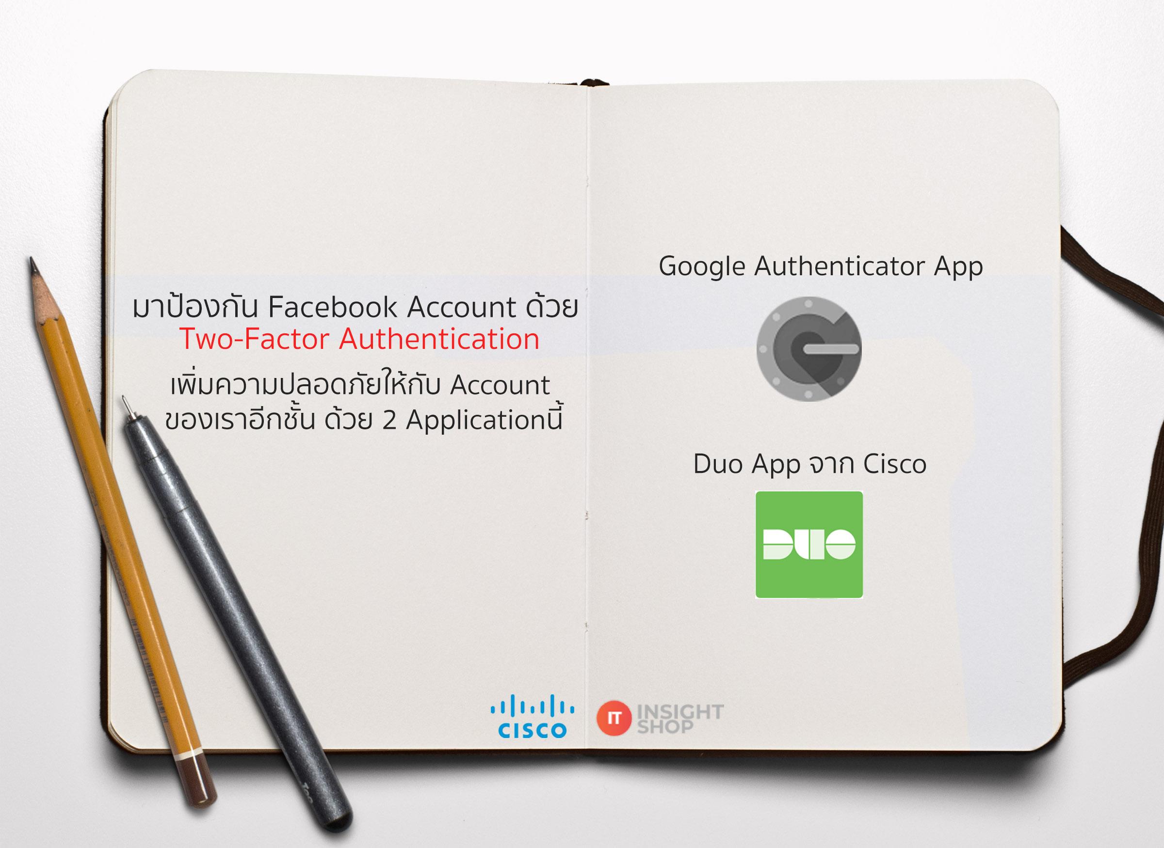 ขั้นตอนที่ทำ 2-Factor Authentication (2FA) บน Facebook