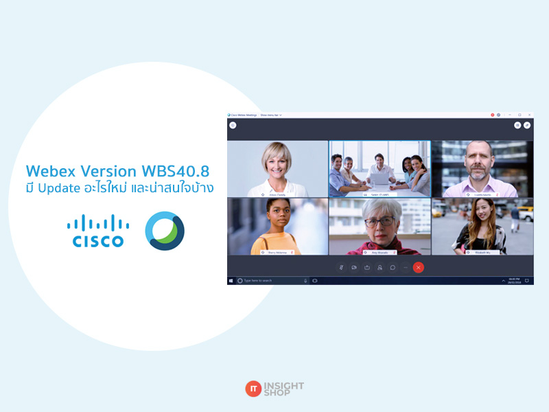 Webex Version WBS40.8 มี Update อะไรใหม่ และน่าสนใจบ้าง