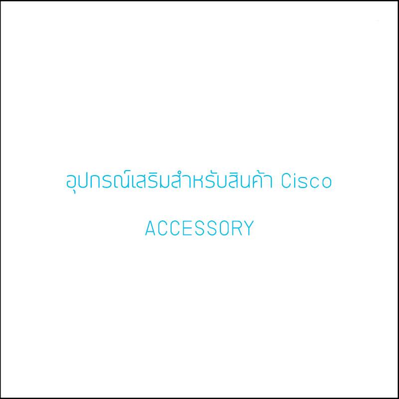 cisco accessory