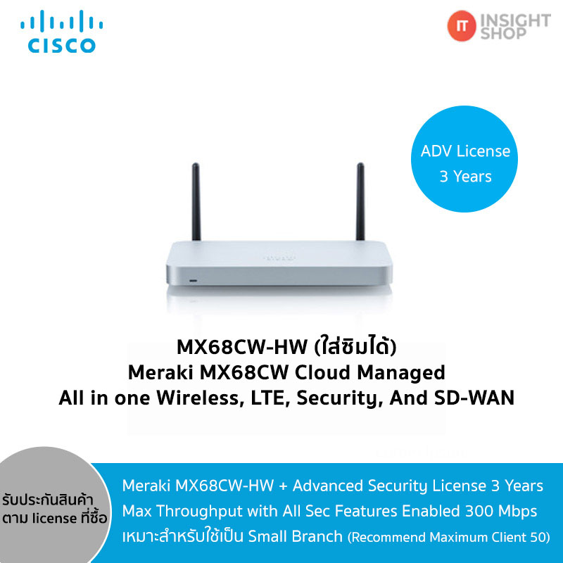 Meraki MX68CW-HW + Advanced Security License 3 Years
