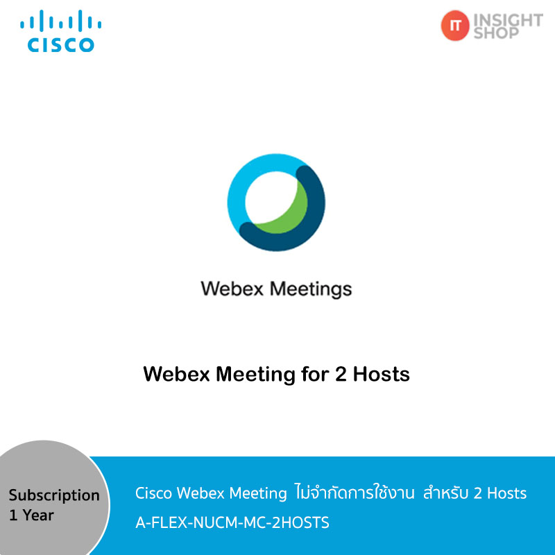 Cisco Webex Meeting License