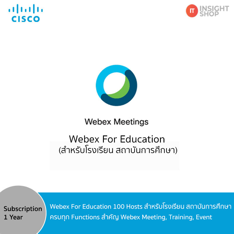Cisco Webex For Education License