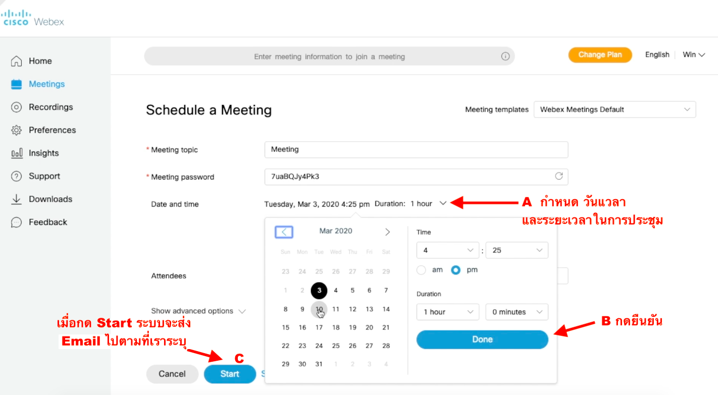 date and time webex meeting