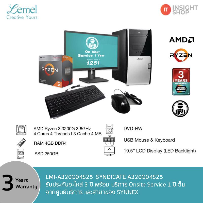 Lemel AMD Ryzen 3 3200G 3.6GHz RAM 4GB SSD 250GB
