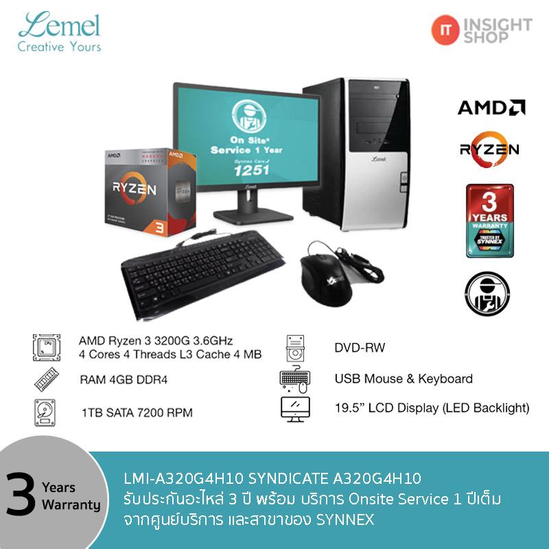 Lemel AMD Ryzen 3 3200G 3.6GHz RAM 4GB HDD 1 TB