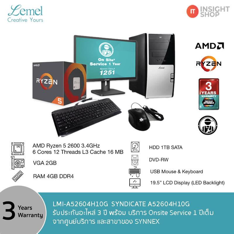 Lemel AMD Ryzen 5 2600 3.4GHz RAM 4GB HDD 1 TB VGA 2 GB
