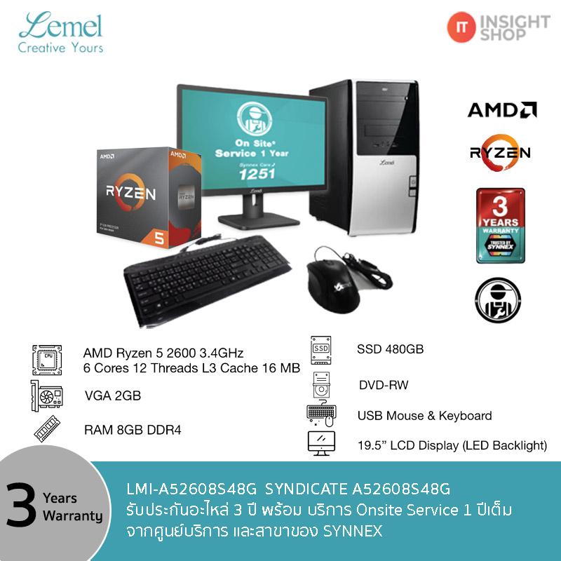 Lemel AMD Ryzen 5 2600 3.4GHz RAM 8 GB SSD 480 GB VGA 2 GB