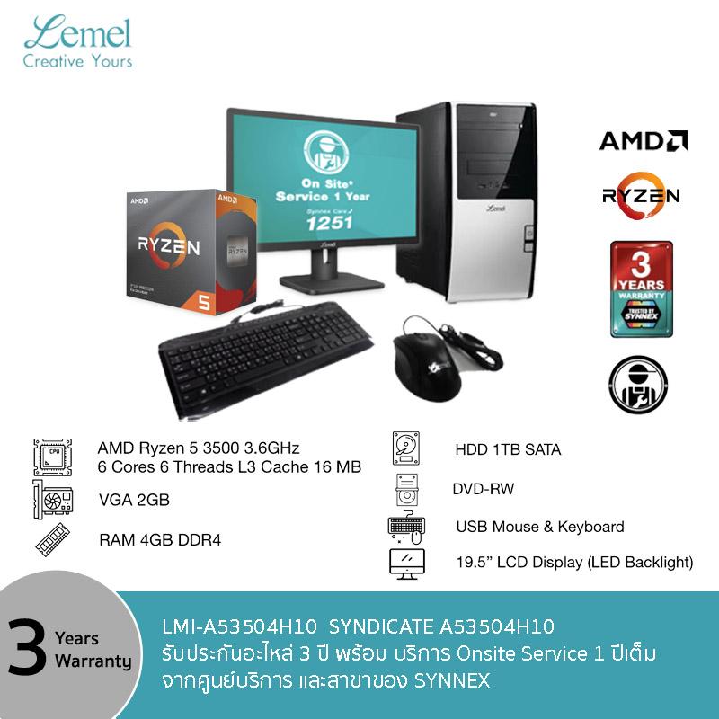 Lemel AMD Ryzen 5 3500 3.6GHZ  RAM 4GB HDD 1 TB